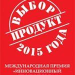 Выбор Продукт года ЛС 2015